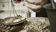 地方新闻精选| 陕西男子住院两个半月被开600公斤中药 四川女老师离职获赔15000枚硬币