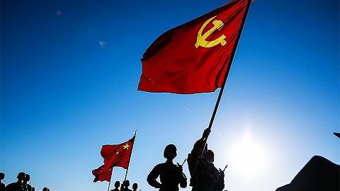 红军洞 红军路 红岩村——永不止息的长征精神