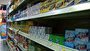 地方新闻精选 | 重庆警方查获假冒品牌香皂23万块涉案2.5亿 咸宁40多机关单位拆除门禁
