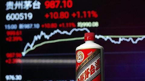 预计三季度供给趋紧营收增速下行,中金公司调低贵州茅台目标价