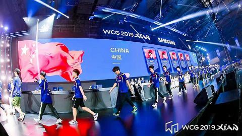WCG2019世界总决赛正式落幕,中国队收获4块金牌