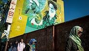 伊朗称逮捕17名美国中情局间谍,已有人被判死刑