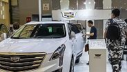 上半年车市持续低迷,二线豪华品牌竞争加剧