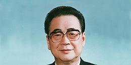 李鹏同志逝世