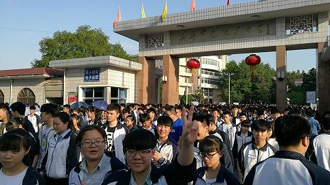 毛坦厂中学上海复读班已被?#22411;#?#25307;生公司无教育资质