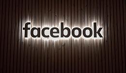 Facebook二季度营收超预期,但净利却同比下降了49%