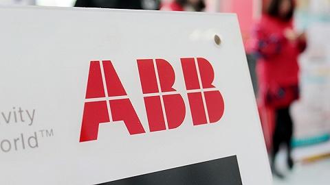 转型阵痛期,ABB二季度利润同比下滑4%