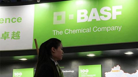 全球经济不景气,巴斯夫上半年利润下滑35%