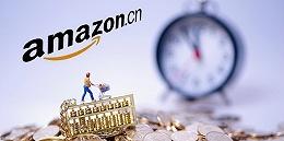 亚马逊Q2净利润26亿美元,营收达634亿美元