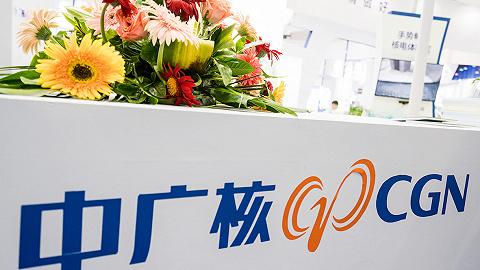 中国最大核电开发商IPO申请过会,即将登陆A股募资150亿元