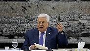 """巴勒斯坦谴责以色列""""强拆""""巴居民建筑,中止履行与以方全部协议"""