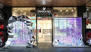 施华洛世奇年内将于内地开两间全新概念零售店