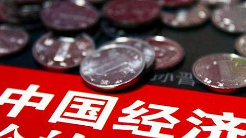 【五個數據讀懂中國經濟為什么行】超4億中等收入群體成經濟轉型堅實基礎