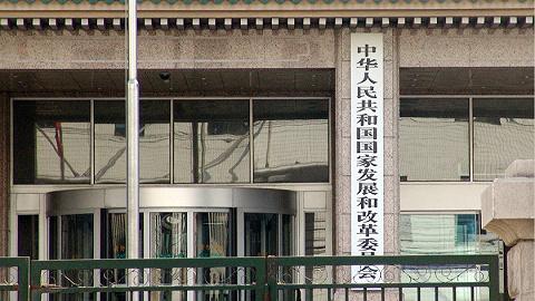 四部委支持對民營企業實施市場化債轉股