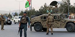 阿富汗大选活动在血腥爆炸中开启,塔利班与美谈判成焦点