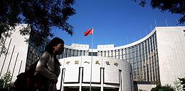 """央行:美方給中國貼上""""匯率操縱國""""標簽是損人又害己"""