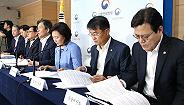 """韩国开会讨论对日本""""以牙还牙""""后,暂时推迟发布反制方案"""