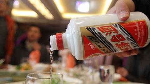 時隔三個月貴州茅臺回復上交所:控股股東直銷經營茅臺酒配額不會超過凈資產5%