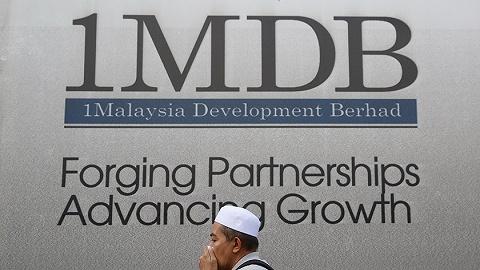 马来西亚就1MDB案起诉17名高盛高管, 高盛:将做强有力辩护