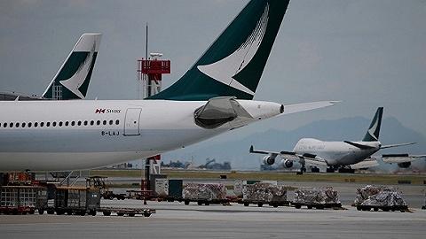 国泰航空被迫自救?#21644;?#39134;暴动机长,解雇两名不当行为员工