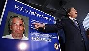 """美国""""当代盖茨比""""爱泼斯坦自杀:他带走了政商名流多少秘密?"""