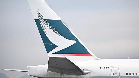 民航局向香港国泰航空发出重大航空安全风?#31449;?#31034;