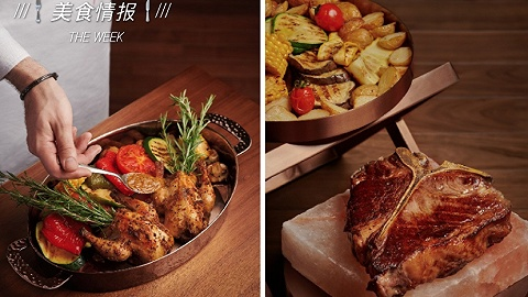 黑珍珠主厨周和中国餐厅周接踵而来 | 美食情报