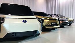 电动化领域再落一子,丰田旗下子公司将在华新建电池厂