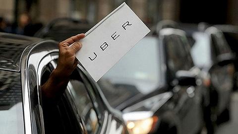 投资人:股价暴跌证明羊性Uber丢失了卡兰尼克时期的狼性
