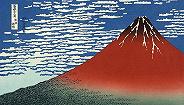 我们如何误读了葛饰北斋的《神奈川冲浪里》?