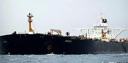 被扣伊朗油轮船员已释放,直布罗陀:若非美阻挠船也放