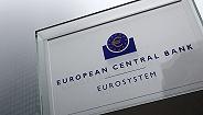 【天下头条】欧央行放信号9月推刺激政策 美零售数据强劲支撑股市回调