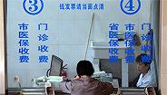 """济源人民医院回应""""孕妇跪着就诊"""":孕妇不想坐凳子"""