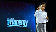 汉能金安桥水电站过半股权下月拍卖,汉能移动能源参与竞拍