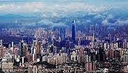 中央重磅意见:支持深圳建设中国特色社会主义先行示范区