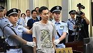 河南男子20年后打老师案二审维持原判,获刑1年半