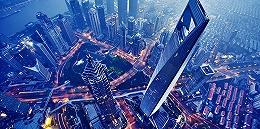 半月内上海和深圳同时被中央点将,中国两大城市剑指未来