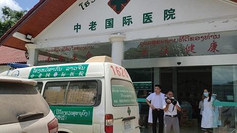 老挝车祸路段路况危险,目前受伤旅?#25237;家?#33719;得救治
