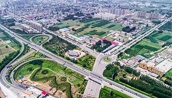 """雄安新区:建设高标准高质量""""未来之城"""""""