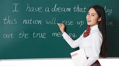 专为中国墟市定制英语教材,牛津大学出书社要教学生用英语讲中国故事