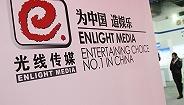 《哪吒》票房升至总榜前三,光线传媒有望分羹超过11亿