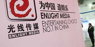 《哪吒》票房升至总榜前三,光线传媒有望分羹逾越11亿