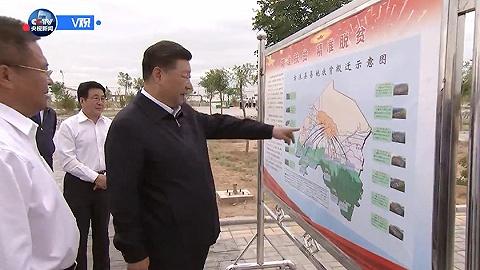 独家视频 | 习近平深刻甘肃省古浪县乡村林场考察调研