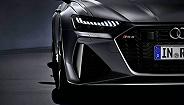 新车 | 全新一代奥迪RS6 Avant官图公布,将在法兰克福车展首发