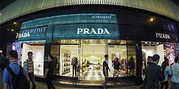 香港铜锣湾的900万店铺月租逼走Prada