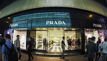 香港铜锣湾的900万店肆月租逼走Prada
