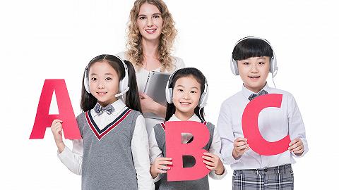 百度领投在线少儿英语品牌久趣英语,英语学习将接入百度智能产品
