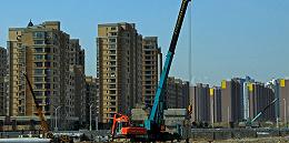 【一周财经声音】刘国强:房贷利率不会下降