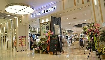 日本伊势丹百货旗下美妆汇合店Isetan Beauty将闭闭中国首店
