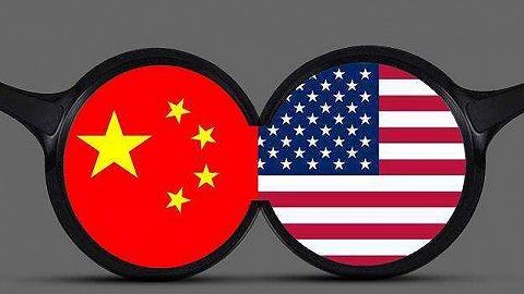 人民日报钟声:中国坚定反制的立场决不动摇